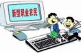 大荔县260人接受新型职业农民培训