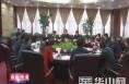 市政协到渭南高新区调研优化营商环境专题民主监督工作
