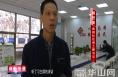 习近平总书记在庆祝改革开放40周年大会上的重要讲话在高新区广大干部中引起热烈反响
