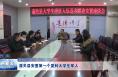 潼关县首名入伍返乡大学生正式安置