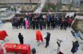 电影《黄河入海流》在大荔县福佑古寨举行开机仪式