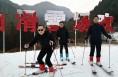 2018-2019中国·韩城冬季冰雪旅游季正式开幕
