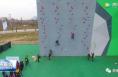 """2018年""""丝路巅峰""""陕西华山国际攀岩定向赛举行"""