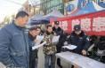 蒲城县公安局兴镇派出所扎实开展《反恐怖主义法》宣传活动