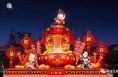 韩城国际灯光艺术节即将盛大启幕