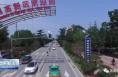 渭南高新区: 增强非公党建实效 助推高质量发展
