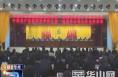 中共渭南市华州区第一届委员会第九次全体会议召开
