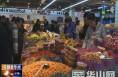 华州区开展双节期间市场安全专项行动