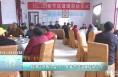 臨渭區慈善協會2020年春節送溫暖啟動儀式