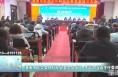 渭南市醫學會耳科專業委員會成立   李蕊葉當選主任委員
