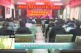 渭南市骨科醫院2020年職工代表大會召開
