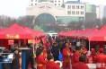 临渭区2020年新春年货购物节开幕