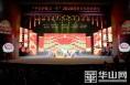 市公安局舉辦2020年迎新春文藝晚會