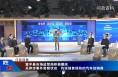 问政回复:  富平县市场监管局积极整改  关停涉事外卖餐饮店  约谈强售保险的汽车经销商