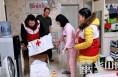 韩城市红十字会慰问遗体器官捐献志愿者家属
