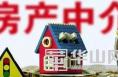 渭南市已備案中介公司名單