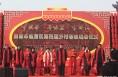 """""""中国梦·年味道·家乡情""""2020临渭第四届乡村春晚,我来了!"""