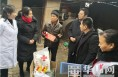 韩城市红十字会开展博爱送万家慰问活动