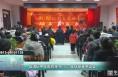 臨渭區中醫醫院舉辦2020年慶新春茶話會