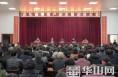 澄城县庄头镇:抢抓机遇 大干快上 领跑澄城樱桃产业发展加速度