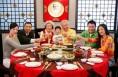 春节聚餐也要吃出营养与健康