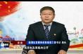 《廉洁自律我承诺》专栏:临渭区发展和改革局党工委书记、局长  田进