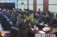 华州区区上领导节前看望慰问金钼集团企业职工