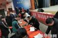 渭南市青年書法家協會走進市秦腔劇團義寫春聯送祝福
