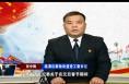 《廉洁自律我承诺》专栏:临渭区解放街道党工委书记张中锋