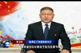 《廉洁自律我承诺》专栏:临渭区三张镇党委书记 张卫华