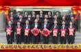 長安銀行祝全市人民及新老客戶新春快樂