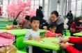 让孩子们嗨起来!渭南植物园,欢乐研学! 你来,才够嗨!