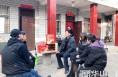 华阴各界:开展节前走访慰问送福活动