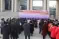 渭南市博物館《那些年—年畫年俗文物展》開展