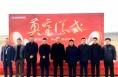 年产2000吨食品添加剂生产线建设项目在大荔县开工建设