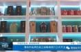中國鳳香源   醉美柳林酒  渭南市臨渭區威蘭竣隆煙酒行正式開業