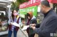 抗击疫情: 市恭安小区为业主购物 减少人员外出