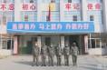 """【战疫情 渭南力量】华州区瓜坡镇:民兵快速响应 筑起疫情""""防控墙"""""""
