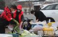 """富平淡村镇:把新鲜蔬菜送到群众""""家门口"""""""