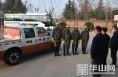 陕西高速集团渭南管理所:疫情防控责任大  党员防控做先锋