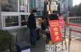 【战疫情 渭南力量】渭南高新区发展和改革局多措并举解决企业复产复工货物入区问题