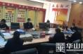 白水县民政局全力以赴做好疫情防控