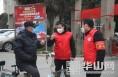 【战疫情  渭南力量】高新抗疫一线:绿景园小区的志愿防控队
