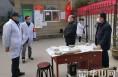 华山景区党工委扩大会议暨应对疫情领导小组第八次会议