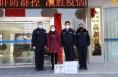 爱心企业向渭南市公安局高新分局捐赠防疫医疗物资