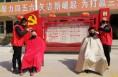 白水县:疫情防控 志愿服务故事多