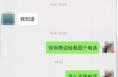 汪先生反映渭南城区一烧烤店拖欠员工工资的问题