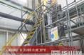 渭南高新区:部门定点帮扶促企复工提产能