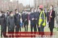 渭南高新区开展2020年一季度重点项目现场督导活动