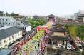 陕西两项体育赛事延期举办